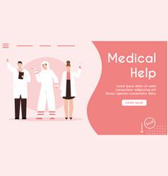 banner medical help concept vector image
