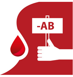 Blood donation day vector
