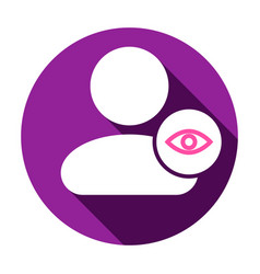 eye people user view icon vector image