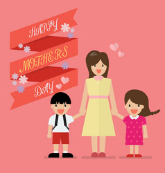 mother with her children with happy mothers day vector image