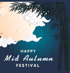 Happy mid autumn festival moon bamboo background v vector