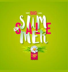summer sale emblem vector image vector image