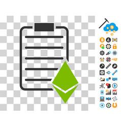 ethereum contract icon with bonus vector image