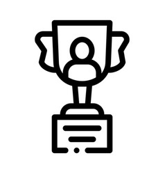 Goblet human talent icon vector