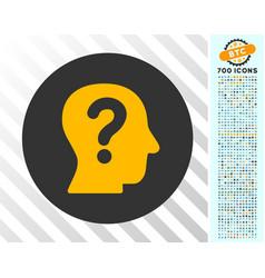 Anonymous person flat icon with bonus vector