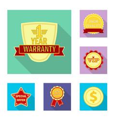 Design emblem and badge symbol set of vector