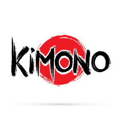 kimono text vector image