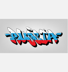 russia font in old school graffiti style painted vector image