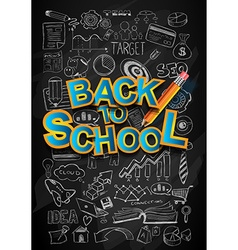 Back to School Background to use for advertiments vector image