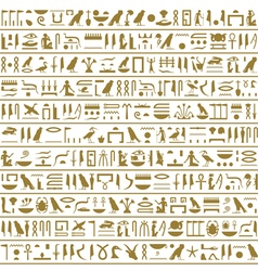 Ancient Egyptian Hieroglyphs Seamless Horizontal vector