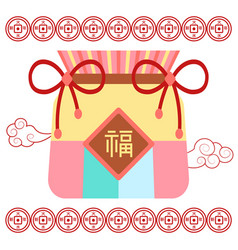Fortune bag with coins and clouds chinese luck vector