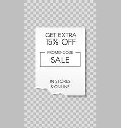 torn paper story paper scraps sale promo code vector image