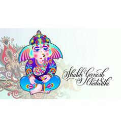happy ganesh chaturthi beautiful greeting card vector image