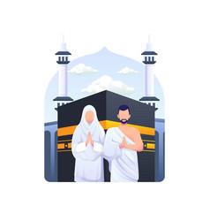 Muslim couple is doing islamic hajj pilgrimage vector