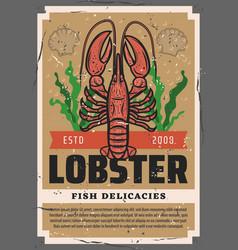 Seafood lobster restaurant delicacy ocean fishing vector