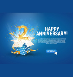 2 nd year anniversary banner with open burst gift vector image