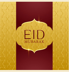 Islamic background for eid mubarak vector