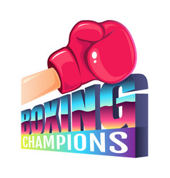 Logo for boxing in 80s style vector