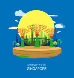 gardens by the bay singapore garden city vector image vector image