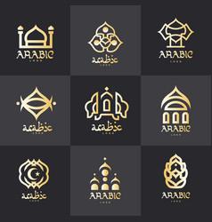 arabic logo set architectural elements vector image vector image