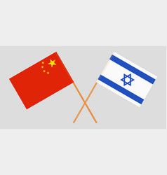 Crossed flags israel and china vector