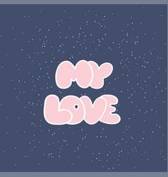 my love postcard phrase for valentine s day vector image