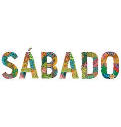 Word sabado saturday in spanish vector