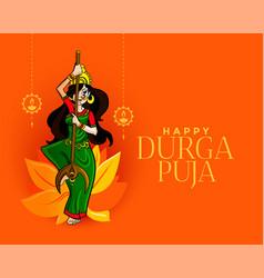 Happy durga pooja wishes card design background vector