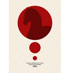 Chinese new year horse eps10 file vector