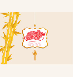 Happy chinese new year 2020 zodiac sign with gold vector