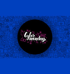 cyber monday website banner vector image