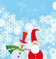 Happy N 3 01 resize vector image
