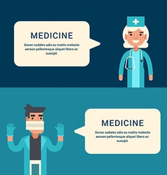 Medicine Concept Doctor Surgeon Emergency vector image