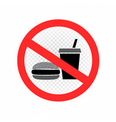 no fast food sign symbol icon transparent vector image