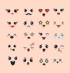 set of cute faces different vector image