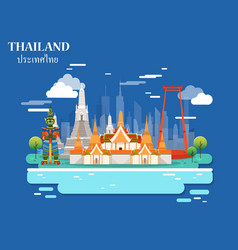 Tourist attraction and landmarks in thailand vector