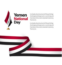yemen national day flag template design vector image