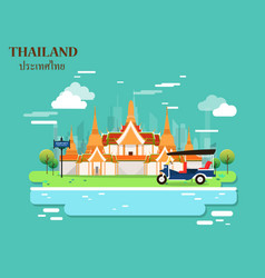 Attractive landmarks in thailand design vector