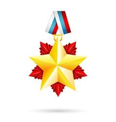 Award star for 23 february vector