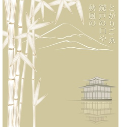 Japanese bamboo vector
