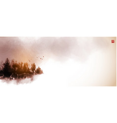 Autumn landscape with misty forest island vector