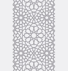 Islamic pattern seamless arabic geometric vector