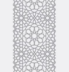 Islamic pattern seamless arabic geometric vector