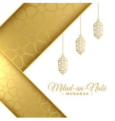 Milad un nabi white and golden background vector