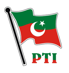 pakistan tehreek e insaf flag vector image