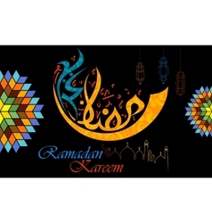 Ramadan Kareem greetings in Arabic freehand vector image