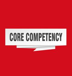 Core competency vector