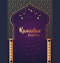 crescent islamic with hanging lantern for ramadan vector image