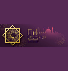 Eid mubarak sale banner islamic background vector
