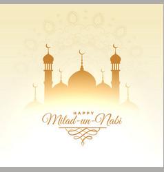 Islamic milad un nabi festival card with mosque vector